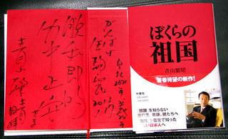 aoyama_ikoma.jpg