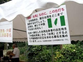 katsudo_20110815_shomei126.jpg