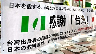 katsudo_20110924_taiwan106.jpg
