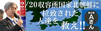 sukuukaiaichi_20110220_image.jpg